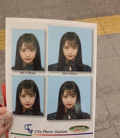 ID-2579656
