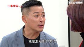 江宏傑早就覺得事態不對,惡狠狠地準備反撲。