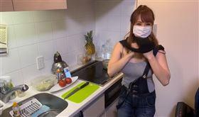 日本,做菜,YouTuber,くるみるくっきんぐ。(圖/翻攝自youtube)