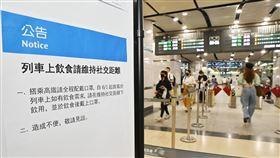 高鐵在車站公告相關開放規定。(圖/高鐵提供)