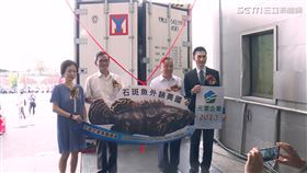 漁業署助元家企業 石斑魚銷售至美國