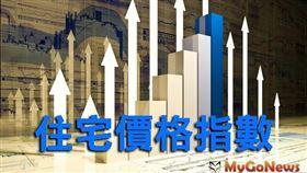 2020年2月台北市房市交易量增加16.18%,住宅價格指數下降0.78%(圖/資料照)