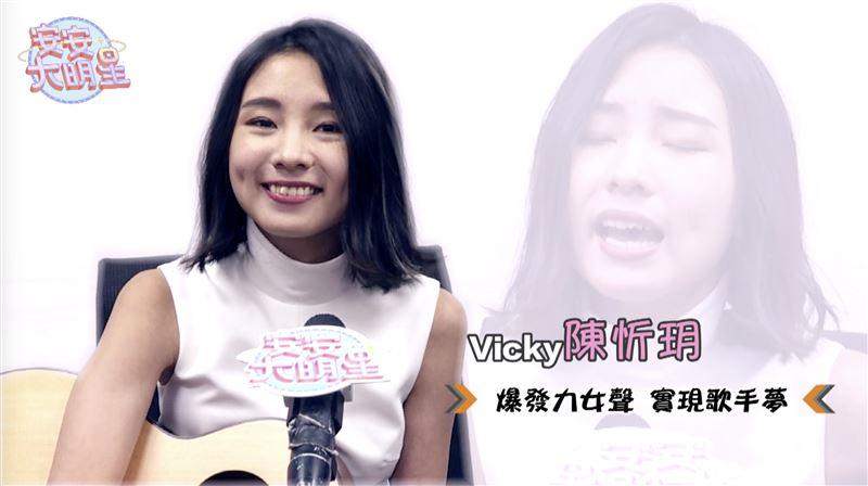 陳忻玥談想合作歌手秒答「蕭敬騰」 曝未來可能性:看造化