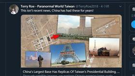 中國 朱日和軍訓基地 圖/翻攝自推特