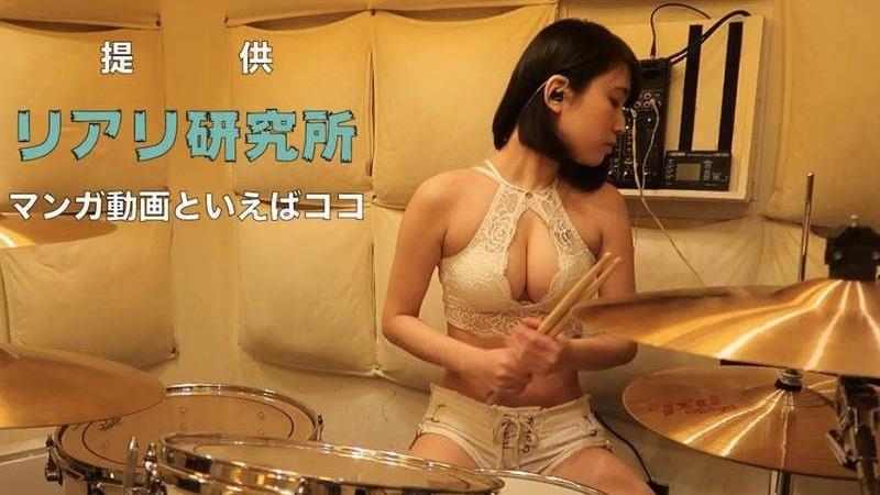 雪白小可愛豪放女鼓手 未看先按訂閱