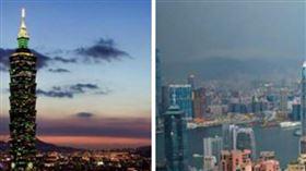 台灣,香港,合成圖/翻攝自Pixabay