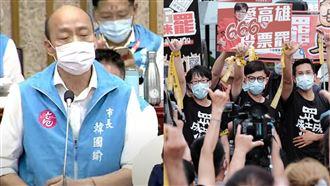 韓國瑜再提抗告 罷韓一席話狠打臉