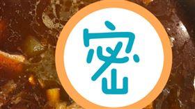雞塊泡麻辣鍋