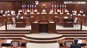 大法官宣告通姦除罪化(司法院院長許宗力 圖翻攝自司法院臉書