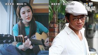 魏如昀唱《浪子回頭》 嗓音療癒眾人
