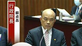 行政院長蘇貞昌立院備詢(圖/翻攝國會頻道)
