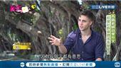 西國型男學中文 來台經營頻道成網紅