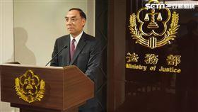 ▲通姦罪違憲並立即失效,法務部長蔡清祥表示遺憾。(圖/翻攝畫面)