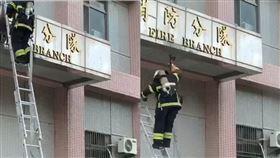 爬梯,雙節梯,消防員,脊椎(翻攝畫面)