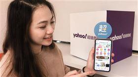 網購電商平台開出百萬與千萬特獎。(圖/業者提供)