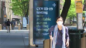 疫情陰影籠罩  紐約行人戴口罩防疫紐約州政府下令民眾須在無法保持6英尺(約183公分)社交距離的公共場合遮住口鼻後,曼哈頓街頭愈來愈多民眾配戴口罩。中央社記者尹俊傑紐約攝 109年5月30日