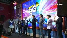 (業配)5G記者會I20080917