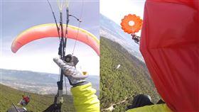 (圖/翻攝自Sébastien Watier YouTube)法國,飛行傘,相撞