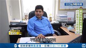 來自印度的雪必兒醫師,目前在台北醫學大學擔任副教授做研究。