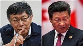 中國強推港版國安法 柯文哲嗆:重複過去失敗經驗不會成功(組合圖/資料照)