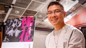 郭蘅祈為出道30年的第一本書《佛花》舉辦北中南簽書座談會,邀許常德、萬芳、黃韻玲助陣。(圖/時報出版提供)