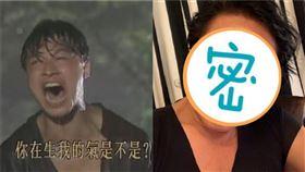 (圖/翻攝自馬景濤微博)