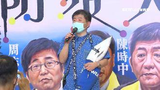 阿中部長遊台南 「虱目魚包」揹上身