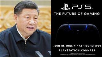 PS5發布…中玩家氣炸因翻牆才能看