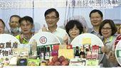 中華郵政攜屏東縣府 行銷在地農特產