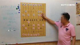 象棋師騙色1200