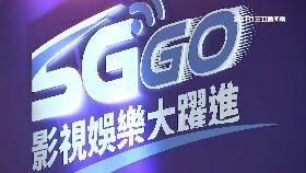 (業配)5G紅人榜08091718台