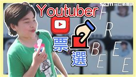 國中生最愛Youtuber是他?!