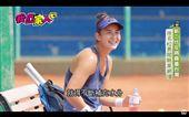 台英混血新二代 留台為網球夢打拼