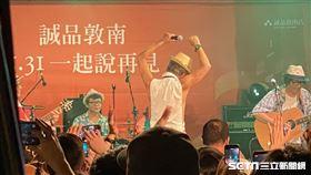 能自由唱歌多好 陳昇這段話逼哭粉絲