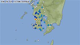 日本九州鹿兒島縣外海今天發生推估規模4.3地震。(圖/翻攝自日本氣象廳)