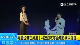 (業配)三立5G!鍾瑤、羅宏正異地共演求婚