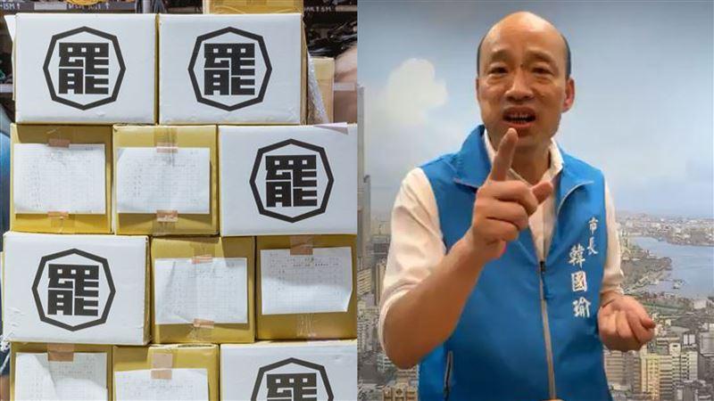 韓國瑜當選89萬票還在誰罷得了?媒體人一句話打臉藍營