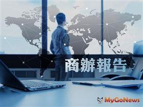 『高力國際台灣六都不動產投資回顧及產業機會』北三都投資亮點 北市辦公室 新北市、桃園市均為工業地產(圖/資料照)