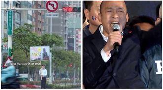 北漂青年決心返鄉投罷韓…老闆竟脫口