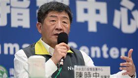 0402 疾管署 CDC 陳時中 陳宗彥 (圖/指揮中心提供)