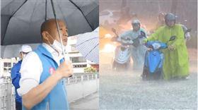 韓國瑜,淹水,資料照