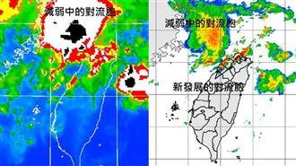 吳德榮曝梅雨季第3波時間 今防雷雨