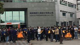 鴻海開工 主管員工燒金紙鴻海30日上午在土城總部舉行開工儀式,現場主管和員工代表燒金紙。中央社記者鍾榮峰攝 109年1月30日