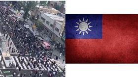 白宮催淚彈趕人群!現場驚見「我國旗」:和美國人站一起 組合圖/翻攝自Pixbay;推特
