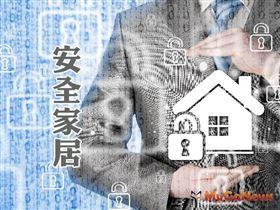 成屋買賣應揭露住宅用火災警報器等消防設備資訊(圖/資料照)