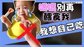 BABY拒絕爸媽餵食?竟然是因為這個原因!