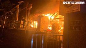 三坑,基隆,火災,民宅,改建套房 民眾提供