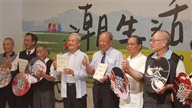 台灣好推潮生活提案  從地方找回活力台灣好基金會推出潮生活10x10提案,從10名潮州在地產業故事出發,延伸10條潮州小旅行路線。台灣好基金會董事長柯文昌(右5)表示,「我雖然是潮州人,但也是重新認識潮州,一回到潮州就獲得新的力量。」中央社記者鄭景雯攝  109年6月2日