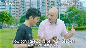 台灣最美的風景是人!群人神模仿老外眼中「台灣名產」