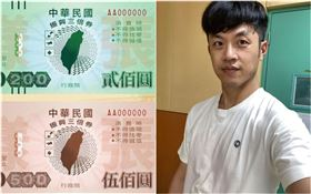 陳嘉行,焦糖哥哥,三倍券(圖/行政院提供、翻攝自焦糖 陳嘉行臉書)